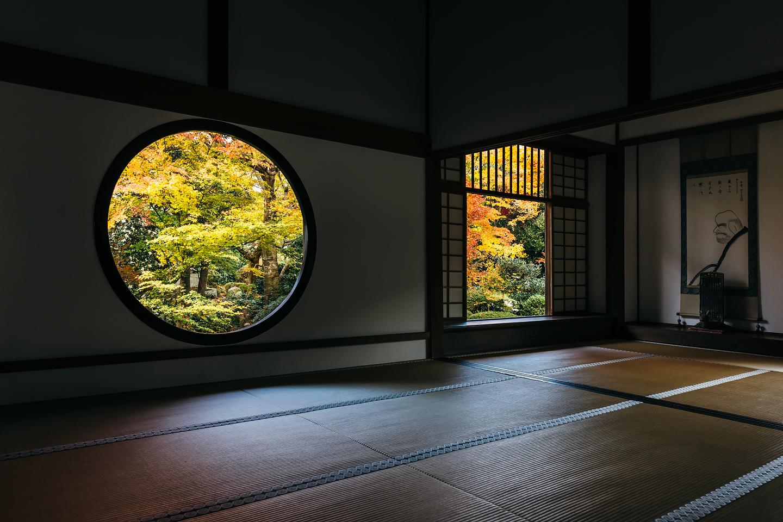 Viaggio Fotografico in Giappone • davidelena.it
